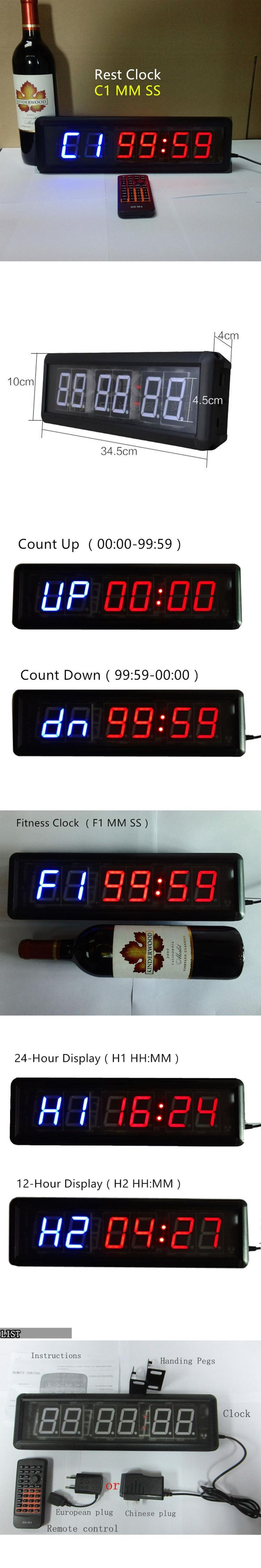 Large 1.8'' Fitness Gym CrossFit WOD Interval Timer Countdown Stopwatch Alternate Timing for Training and Rest LED WALL CLOCK