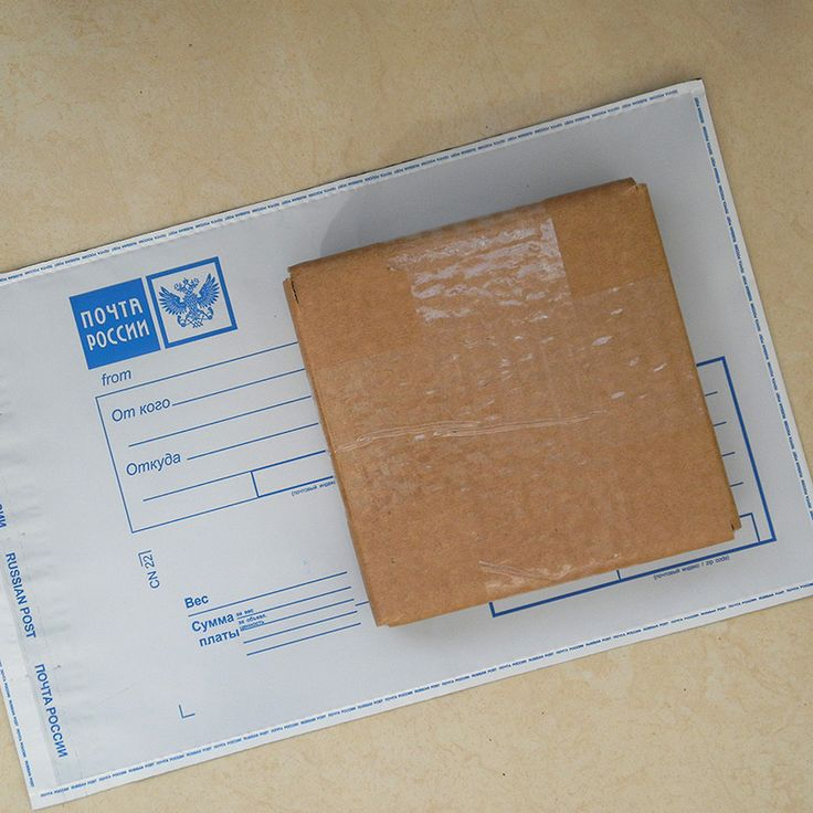 Упаковка для пересылки украшений своими руками - Ярмарка Мастеров - ручная работа, handmade