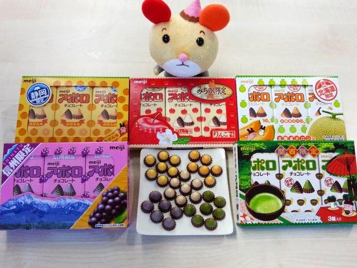 Food Science Japan: Meiji Apollo Regional Varieties