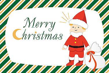 サンタと月 クリスマス 2016  無料 イラスト 「Merry Christmas」の飾り文字が素敵なクリスマスカードです。小さなサンタクロースのイラストが可愛らしい♪空いたスペースにメッセージが書き込めます。