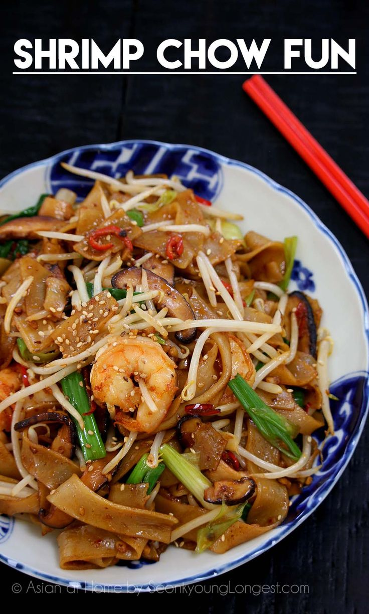Hi guys! Today I'm going to share delicious and easy Shrimp Chow Fun recipe with you! Ipartnered with Pearl River Bridge, the most popular Chinese soy sauce company in U.S…