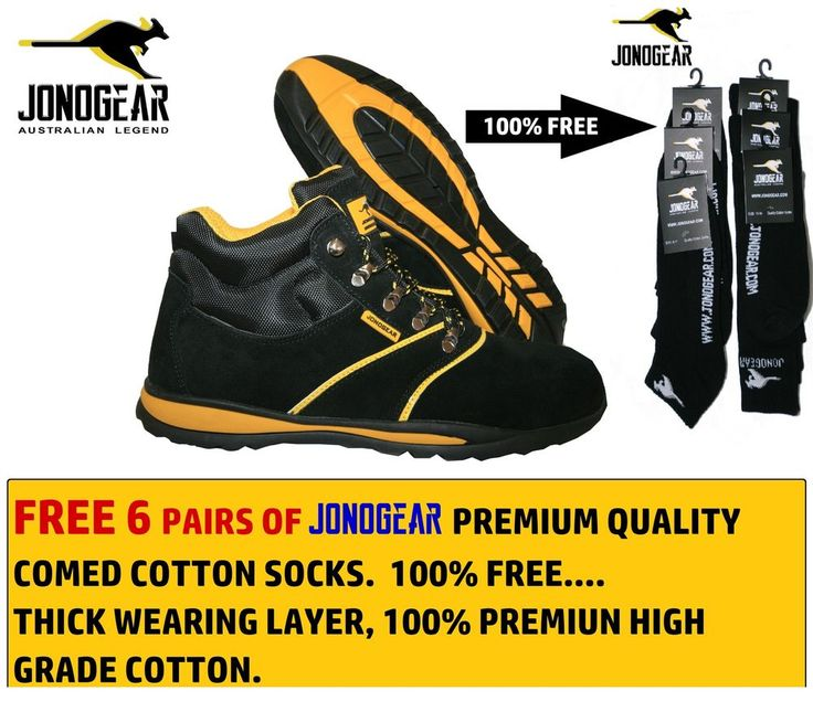 STEEL TOE CAP BOOTS TRAINER SHOES BY JONOGEAR.100% QUALITY GUARANTEED BRAND.