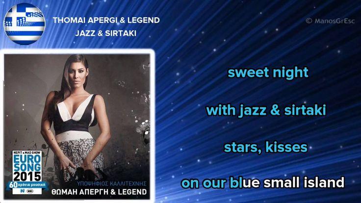 Eurovision Greece 2015: Thomai Apergi - Jazz & Sirtaki (english lyrics t...