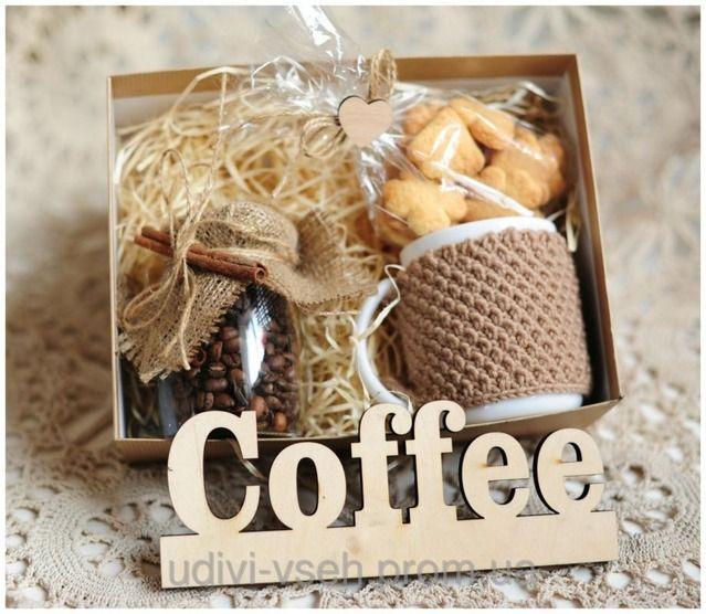 подарочный набор чай кофе: 21 тыс изображений найдено в Яндекс.Картинках
