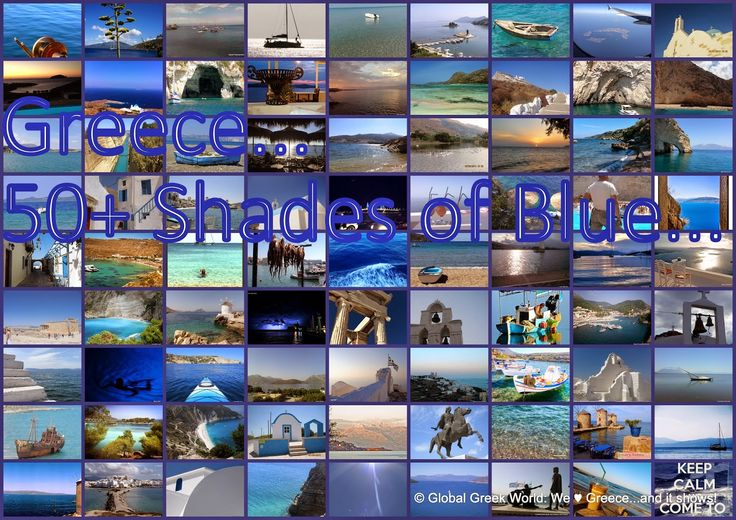 Celebrating our 6th Birthday with 50+ Shades of Blue...Brilliant Hellenic Blue - #Greece! Γιορτάζουμε με 50+ Αποχρώσεις του Γαλάζιου Αθάνατη Ελλάδα!  http://globalgreekworld.blogspot.gr/2015/03/greece-50-shades-of-blue-brilliant.html
