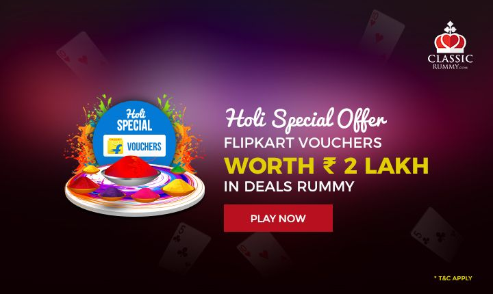 Celebrate this holi with our special offer. Play deals rummy and win flipkart vouchers worth Rs.2 Lakhs.  #rummy #online #mobile #ios #android