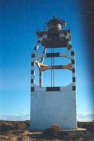 Punta Tehuelche Light, Argentina, Servicio de Hidrografía Naval photo