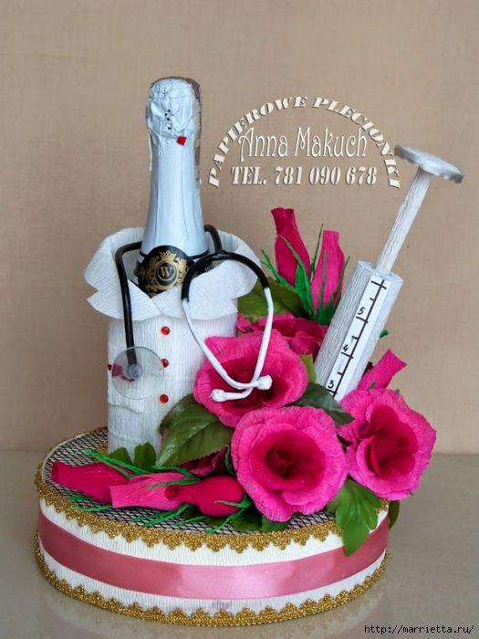 Candy Bouquet.  Präsentieren Sie Ihren Arzt mit den Händen (525x700, 262KB)