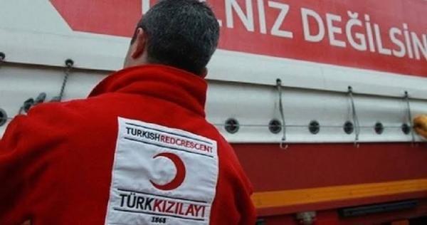 الهلال الأحمر التركي ينعي ضحايا مجزرة معرة النعمان بإدلب Tech Company Logos Company Logo Amazon Logo