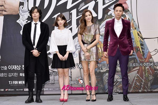 KBS2 Drama 'Pretty Boy' Press Conference [Nov 18]