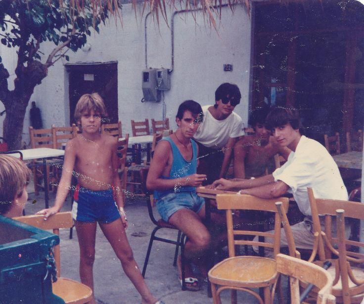 Λιναρια 1981