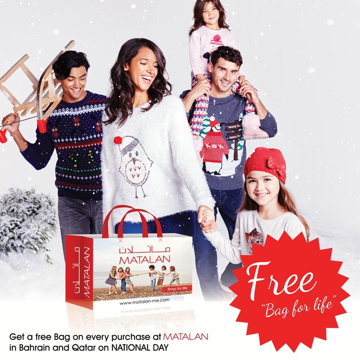 Hurry!!! Get a free Bag on every purchase at MATALAN in Bahrain City Centre and Gulf Mall Qatar on NATIONAL DAY  www.matalan-me.com/mailer  #Matalanme #MatalanAW15 #GoodQuality #GreatPrice #MakesFashionSense #Bahrain #nationalday #bahrainnationalday #CityCentreBahrain #gulfmallqatar