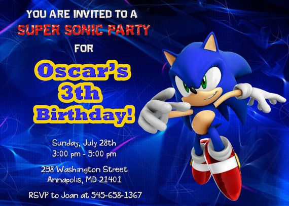 1000 images about SONIC BIRTHDAY PARTY – Sonic Birthday Invitations
