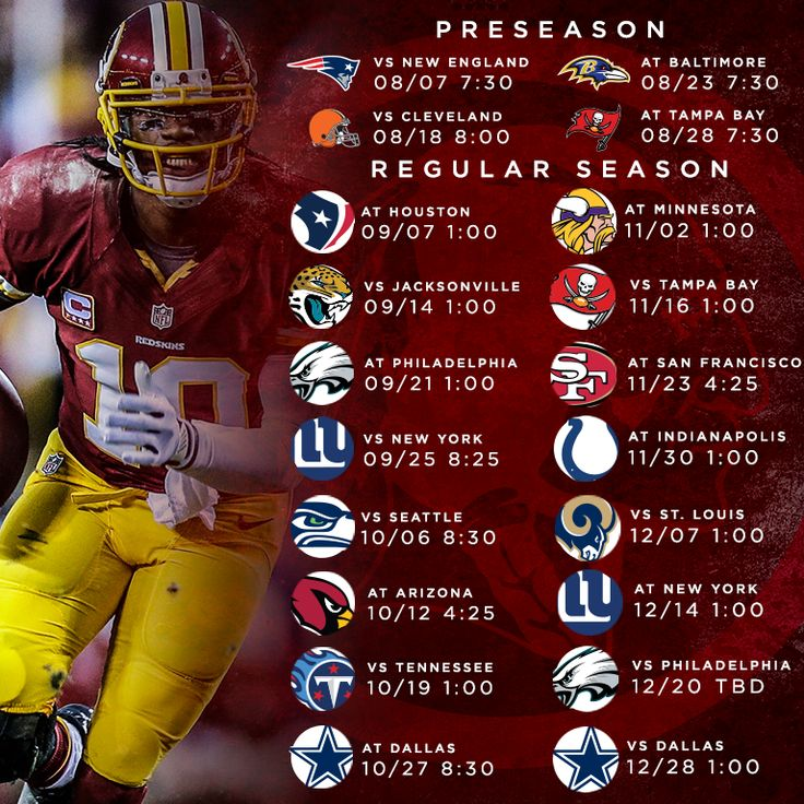 I just took off work for three different Mondays .... HTTR. Bring on the season!
