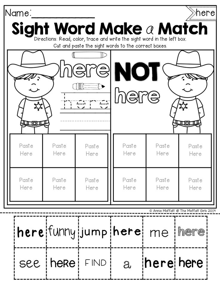 Sight Word Make a Match!  (Cut and paste) LOVE the different fonts that allow students to read and recognize words in a variety of printed and published styles!