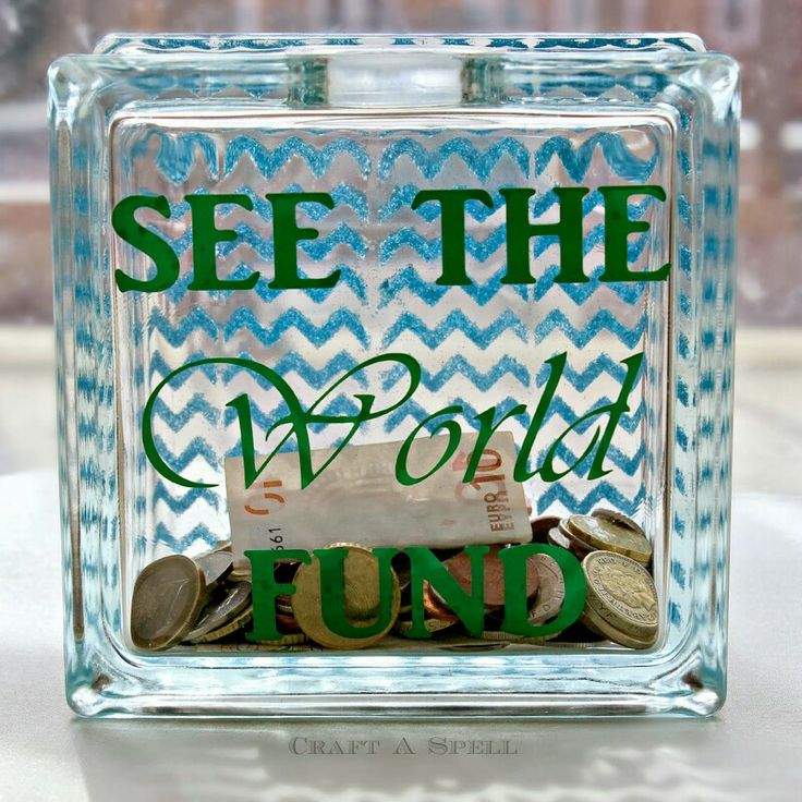 See The World Fund Glass Block Piggy Bank Glass Block
