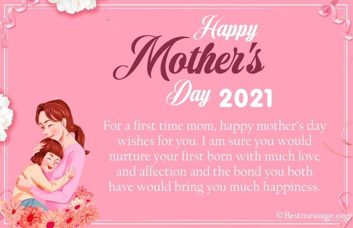 Mothers Day Messages In 2021 Mother Day Message Happy Mothers Day Messages Happy Mother S Day Funny