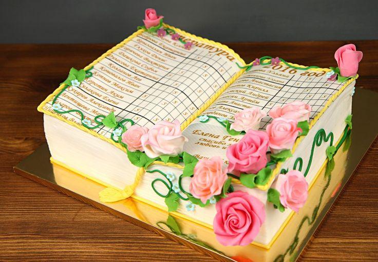 """Детский торт """"Выпускной журнал""""  Грустный и радостный, открывающий двери в будущее, праздник украсит необычное сладкое угощение, которое добавит в атмосферу вечера свою нотку торжественности и красоты! Торт должен быть впечатляющим и незабываемым. Ведь при прощании со школой каждый момент врезается в память на всю жизнь☺️  С удовольствием изготовим, а если пожелаете то и доставим, #праздничныйторт от 2-х кг всего за 2350₽/кг 😉  Специалисты #Абелло готовы помочь с выбором красивого и…"""