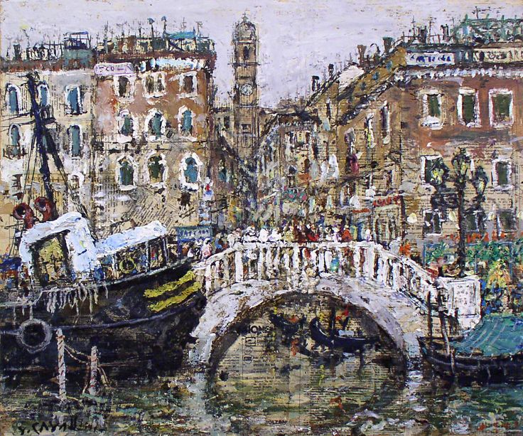 404 - Venezia - Ponte e Peschereccio - 50 x 60