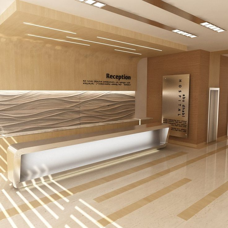 Renovation of the reception area for an Hospital, Abu Dhabi, 2009 - Archi &…