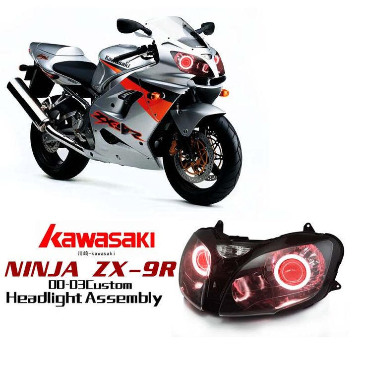 Kawasaki Ninjia ZX9R 2000-2003  HID Projector Custom Headlight Assembly http://www.ktmotorcycle.com/custom-headlights/kawasaki-custom-headlights/kawasaki-zx9r/kawasaki-zx9r-2000-2003.html