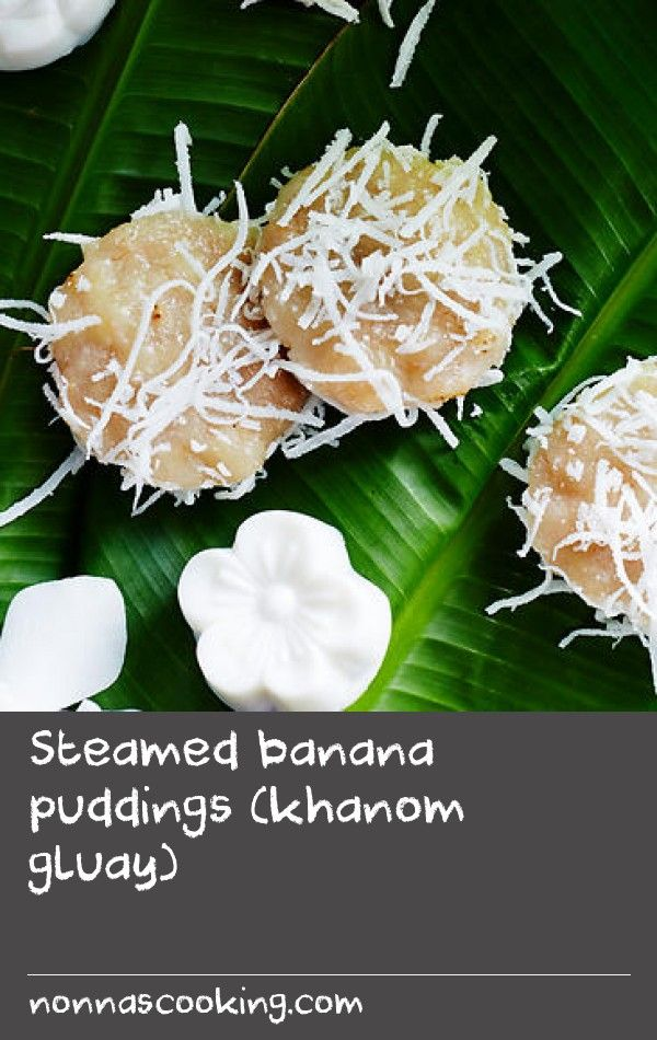Steamed Banana Puddings Khanom Gluay Thai Dessertwesternsbanana