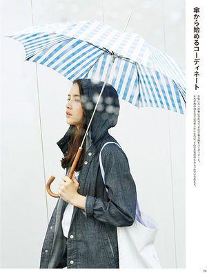 もうすぐ梅雨…雨の日もオシャレを楽しむなら傘から始めてみよう♪