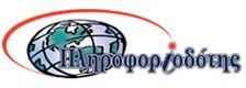 ΣΕΚ Αλεξάνδρειας: Αναρτήσεις - Δημοσιεύσεις της ανακοίνωσης των Αρισ...