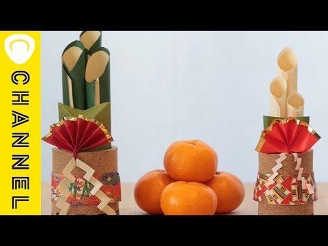 簡単!折り紙でつくるお正月飾りの折り方・作り方 – Handful[ハンドフル]
