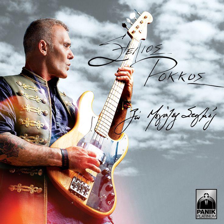 Stelios Rokkos - Zw Megales Stigmes CD Cover for Panik - Platinum Records, Greece