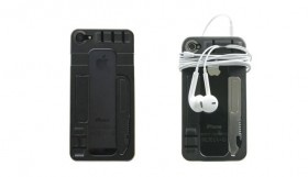 ReadyCase is a crowd funded iPhone 5 case currently at Indiegogo. It's the swiss army knife of phone cases, the case MacGyver would choose, and just might be the first truly useful iPhone accessory!