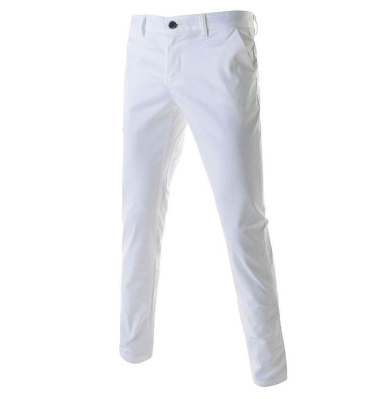 Купить белые брюки в интернет-магазине с доставкой