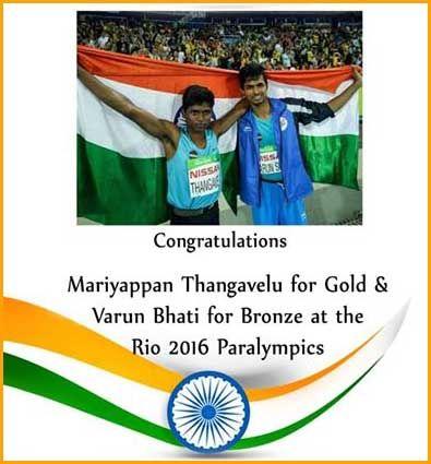 #Rio #Paralympics- India's #MariyappanThangavelu wins gold and #VarunSinghBhati wins bronze in High Jump #Athletics