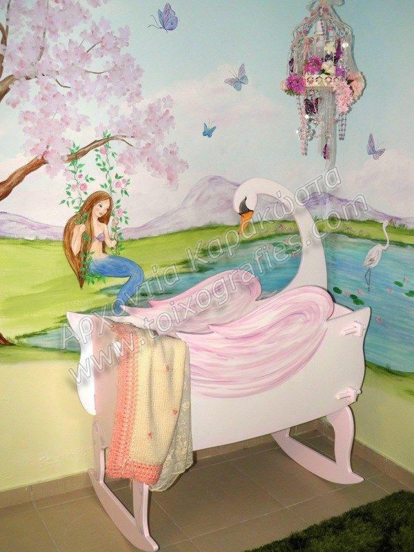 λίκνο μωρού, βρεφικό λίκνο, παιδικά κρεβατάκια κούνιες, ζωγραφική τοίχου παιδικών βρεφικών δωματίων, παιδικές τοιχογραφίες, ζωγραφική σε τοίχο, διακόσμηση παιδικού βρεφικού δωματίου