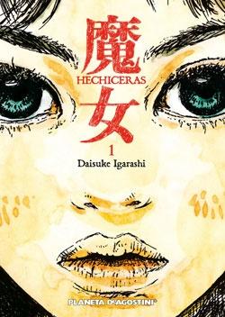Hechiceras de Daisuke Igarashi
