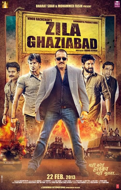 Box Office collection - Zilla Ghaziabad | Sanjay Dutt | Vivek Oberoi | Arshad Warsi