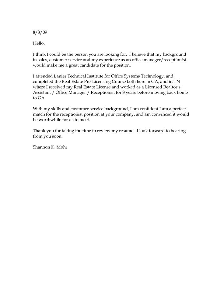 Cover Letter For Job Application Sample Cover Letters For - cover letter ideas