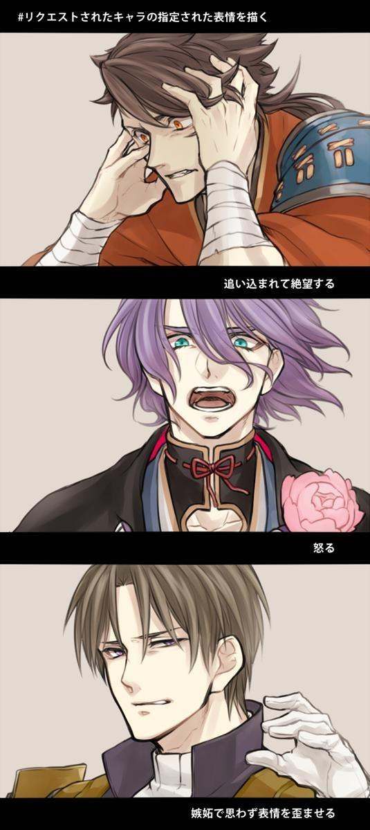 刀剣乱舞#様々な表情