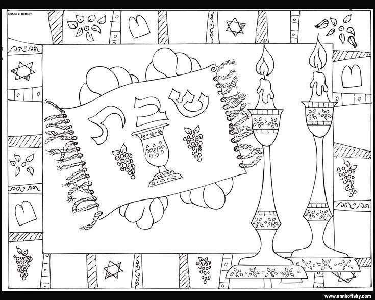 Worksheets For Hebrew : Best images about shabbat on pinterest homeschool