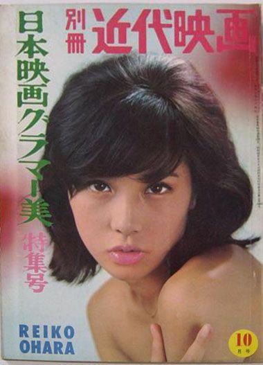 大原麗子@60年代画像掲示板
