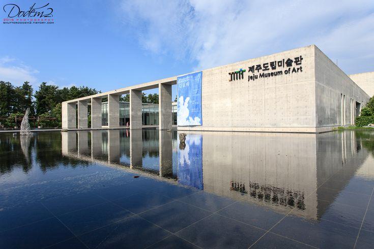 반영이 아름다운 제주 도립미술관 [제주 사진찍기 좋은 곳/jeju museum ...