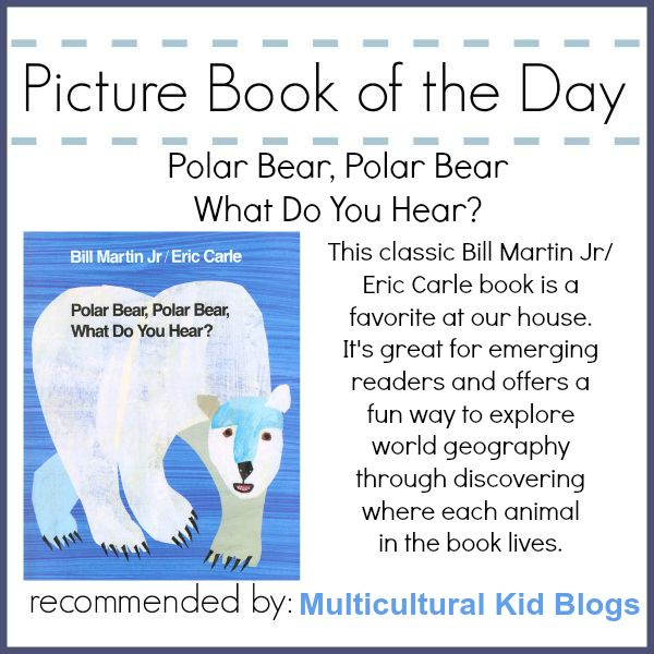 Explore World Geography with Bill Martin Jr and Eric Carle: Polar Bear, Polar Bear What Do You Hear?