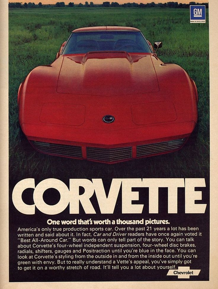Love these old Corvette ads
