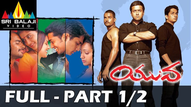 Free Yuva Telugu Full Movie Part 1/2 | Suriya, Siddharth, Madhavan, Trisha | Sri Balaji Video Watch Online watch on  https://free123movies.net/free-yuva-telugu-full-movie-part-12-suriya-siddharth-madhavan-trisha-sri-balaji-video-watch-online/