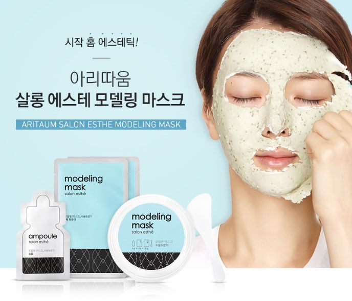 Amore Pacific ARITAUM Salon Esthe Modeling Mask Pack 2ea, Home Beauty Skin Care #Airtaum