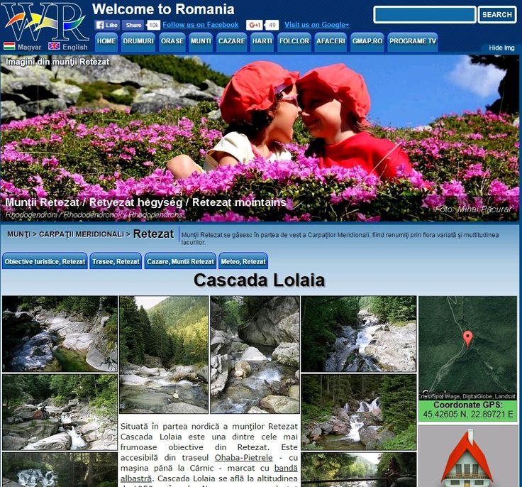 Lolaia waterfall in  Retezat Mountains http://www.welcometoromania.ro/Retezat/Retezat_Cascada_Lolaia_r.htm