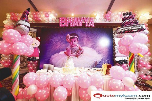 Hello Kitty 1st Birthday Decoration For Girls First Birthday Decorations 1st Birthday Party Decorations Birthday Decorations