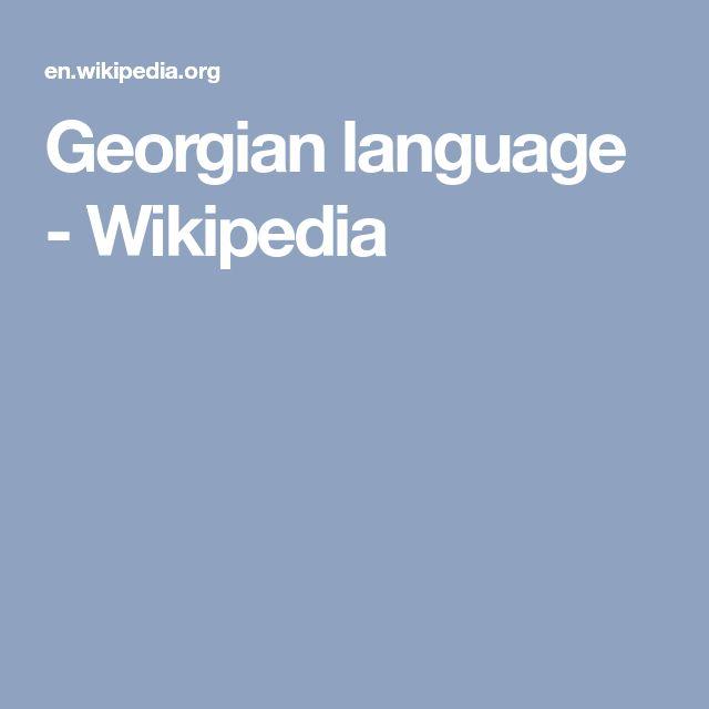Georgian language - Wikipedia