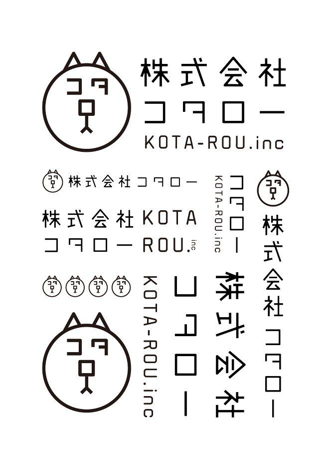 株式会社 コタロー - siun