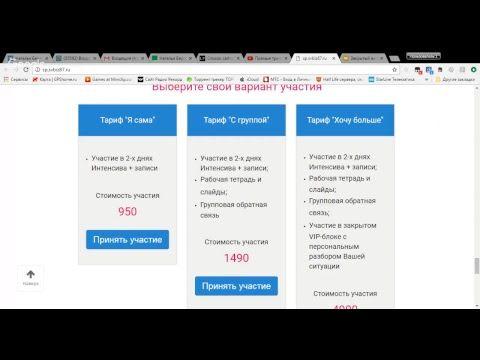 svbiz7.ru wppage top-10-sposobov-najti-klientov-tvorcheskomu-cheloveku